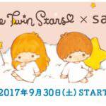 Little Twin Stars×salut! メイン