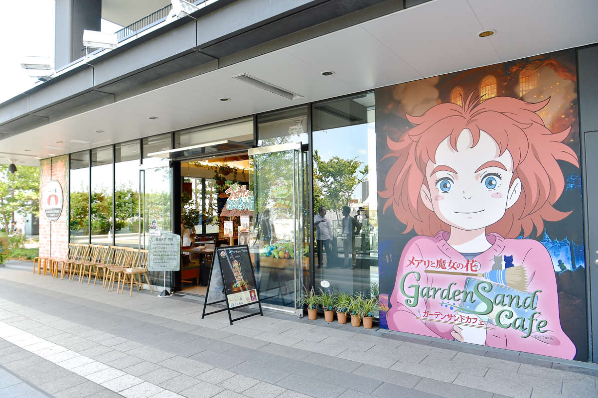 メアリと魔女の花 ガーデンサンドカフェ 東京スカイツリータウン・ソラマチ店