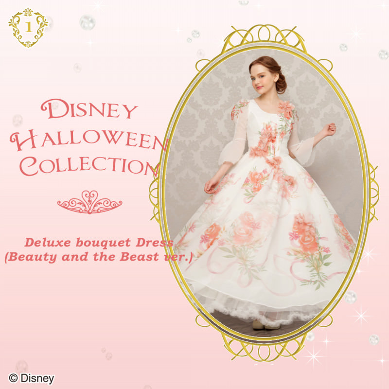 Deluxe bouquet Dress (Beauty and the Beast ver.)