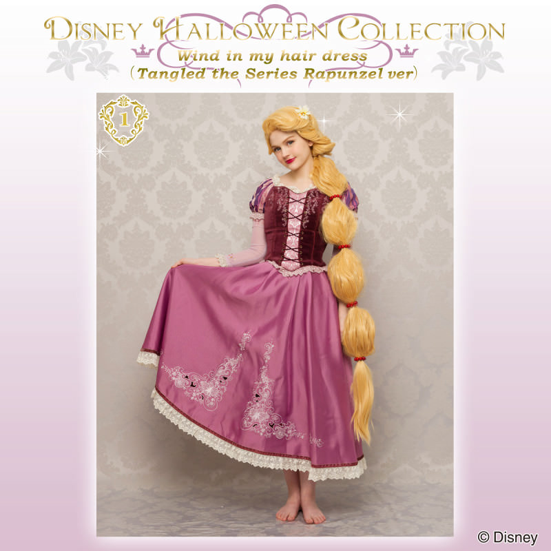 Wind in my hair dress (Tangled the Series Rapunzel ver.)