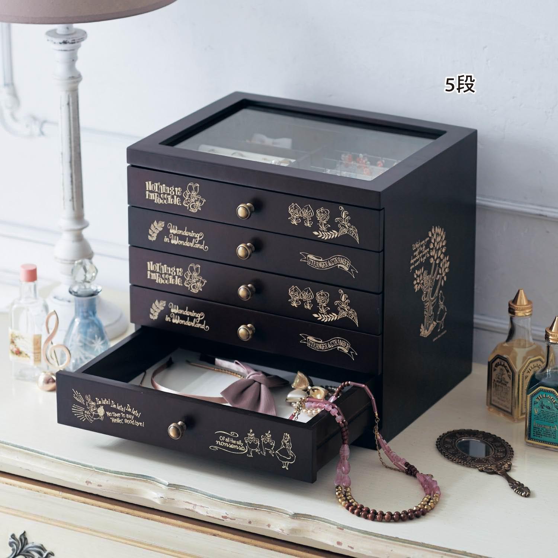 アクセサリー収納ボックス