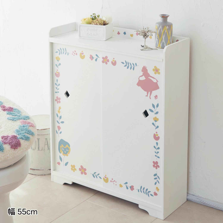 薄型トイレ収納ラック 幅55
