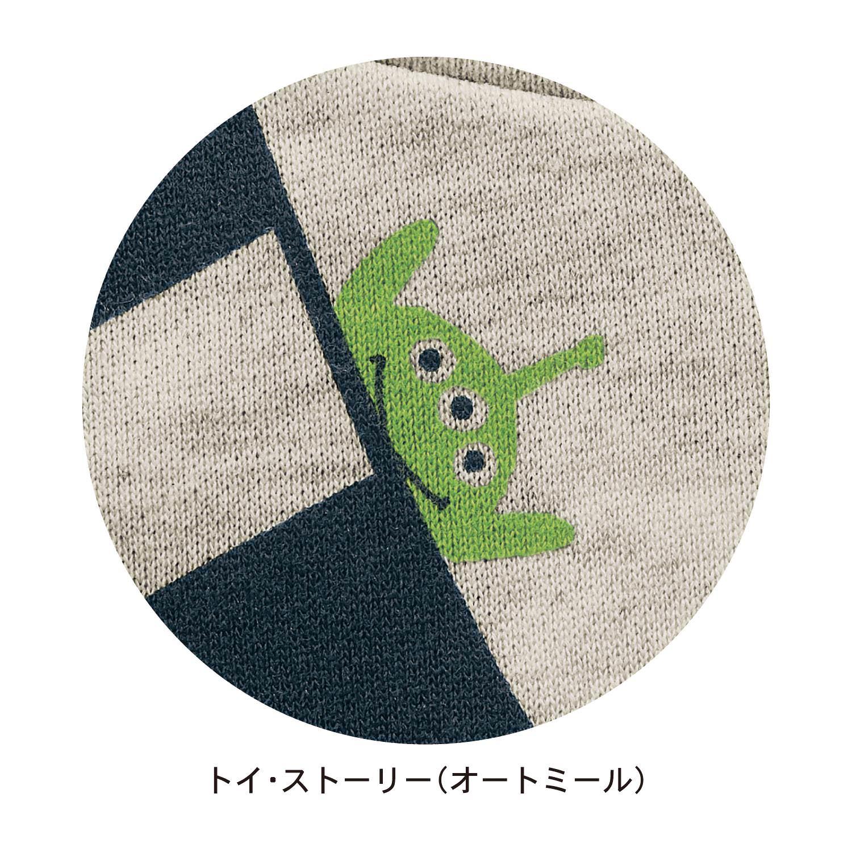 ミニ裏毛パーカ トイストーリー オートミール デザインアップ