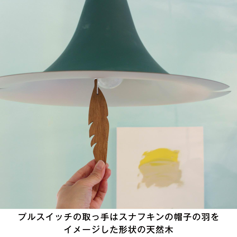 「ペンダントライト スナフキンの忘れもの3 | 帽子がおしゃれな照明に!DI CLASSE ムーミンデザイン「ペンダントライト スナフキンの忘れもの」