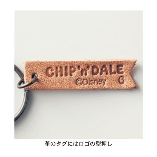 日本製レザーがま口キーホルダー タグ
