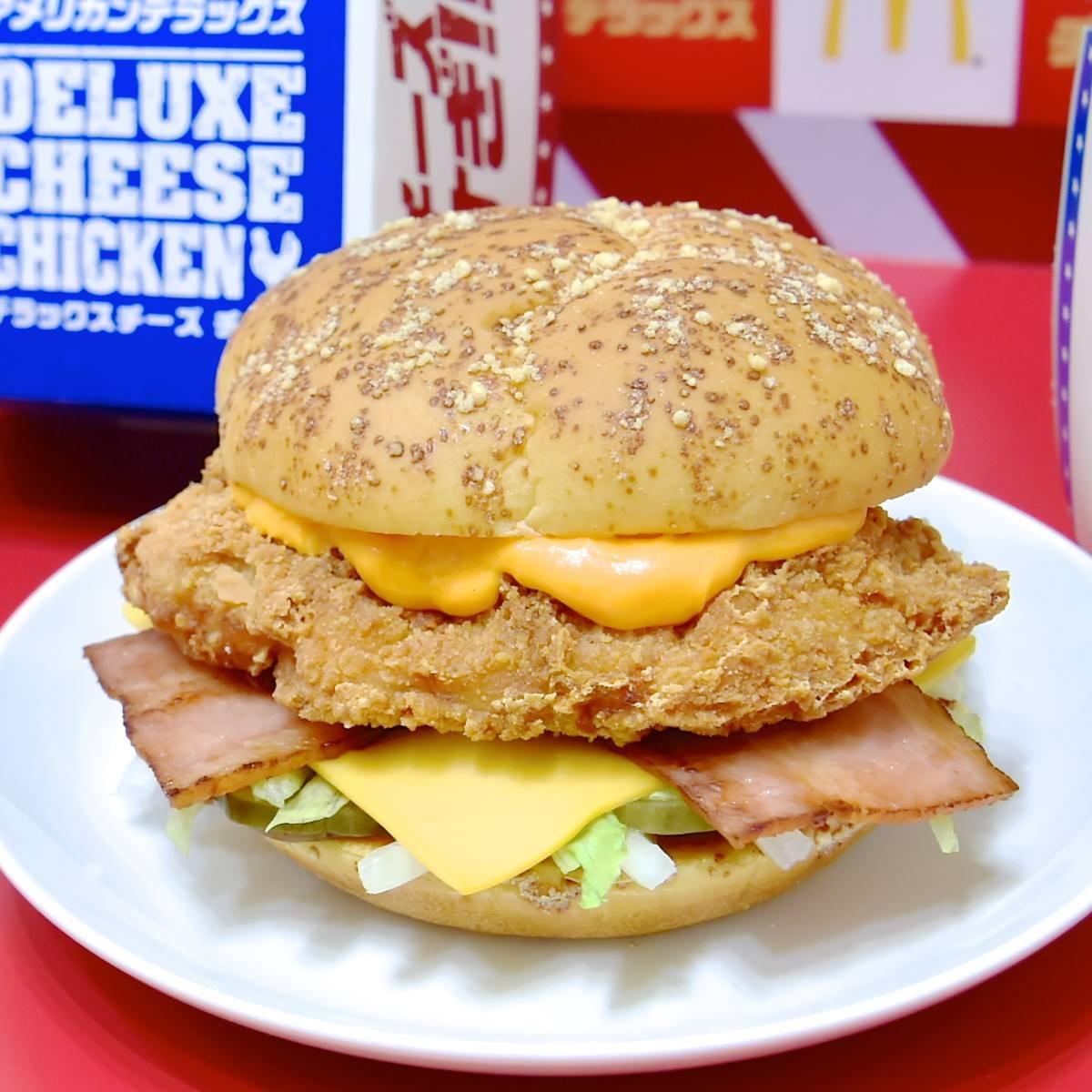 マクドナルド「デラックスチーズ チキン」