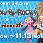 SHOW BY ROCK!!×nicocafe メイン