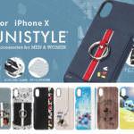 >PGA「Disney/iPhone X