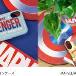 PGA【MARVEL】iPhone X 用ケース メイン