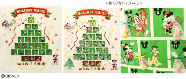 ディズニー クリスマスパネル生地 アドベントカレンダー