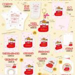 リラックマ「クリスマスデザイン商品」