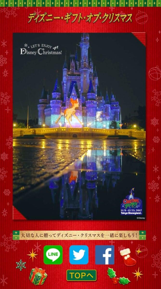 「ディズニー・クリスマス」の動くフォト 1