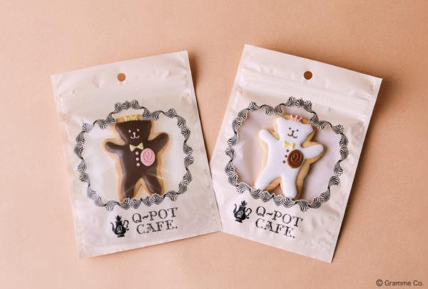シュガークッキー チョコくま王子&白くま王子