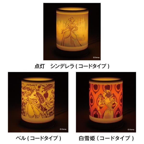 セラミックアロマランプ 点灯イメージ2