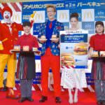 マクドナルド「デラックスバーベキュー/チキン」発表会