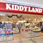 キデイランド池袋店