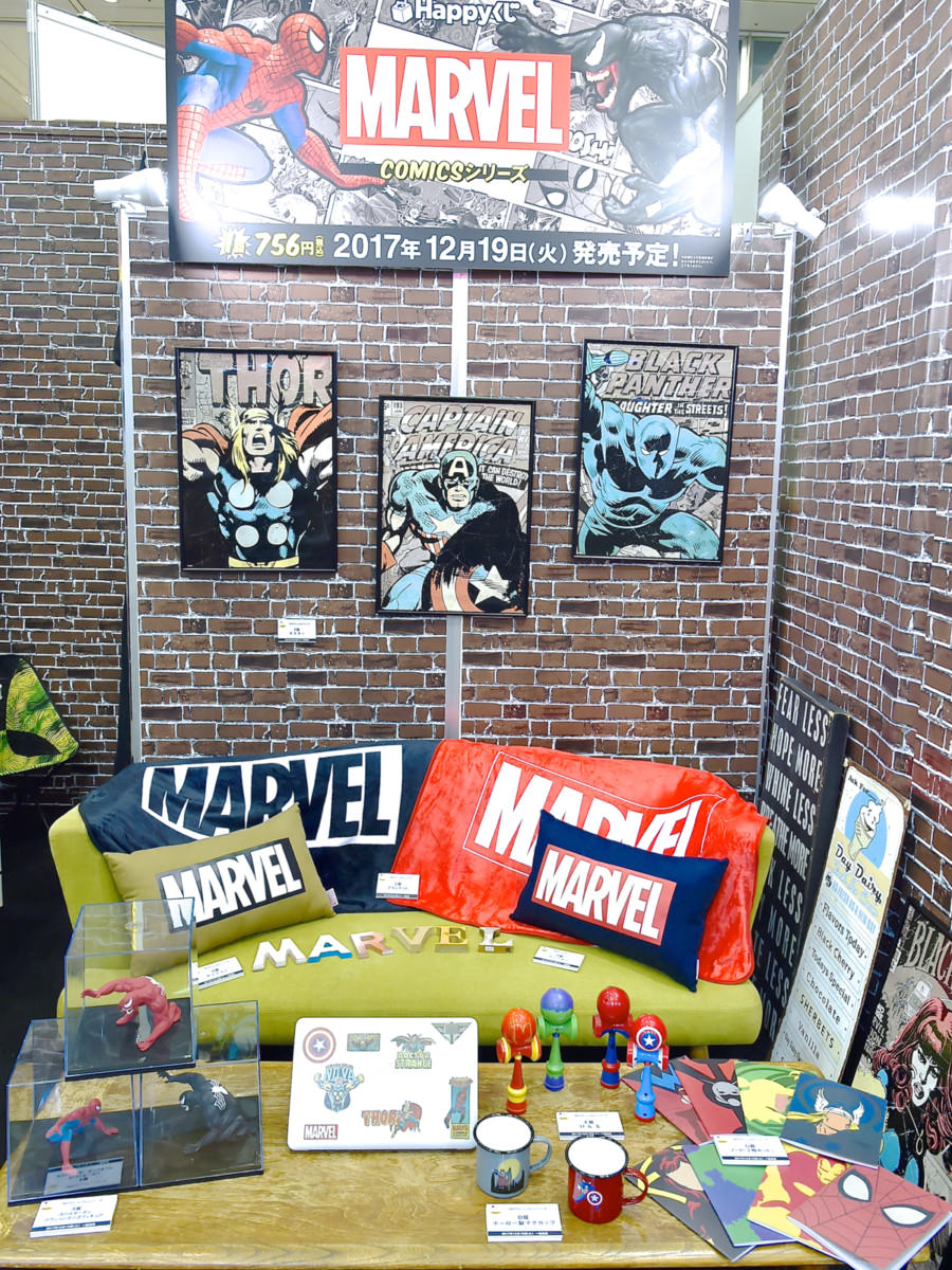 Happyくじ「MARVEL」COMICS シリーズ