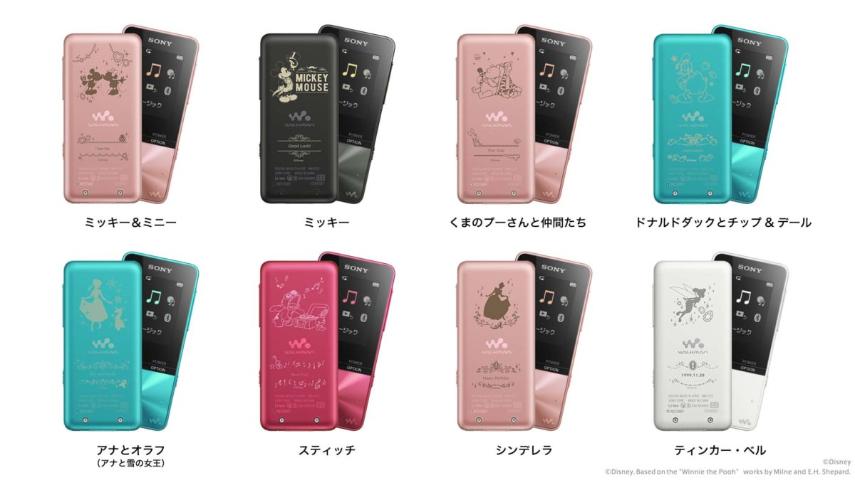 ウォークマンSシリーズ「Disney Characters Twinkle Collection」1