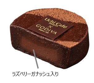 Uchi Café SWEETS×GODIVA 濃厚ショコラケーキ 2