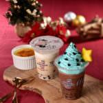 チョコミントクリーム/クレームブリュレミルク