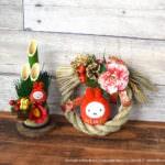 フラワーミッフィー「お正月飾り/角松」