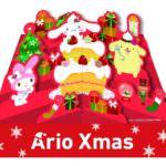 アリオクリスマス3