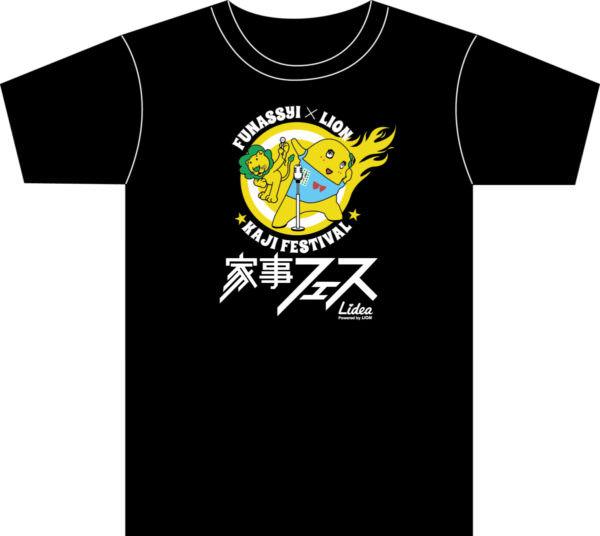 家事フェスオリジナルTシャツ