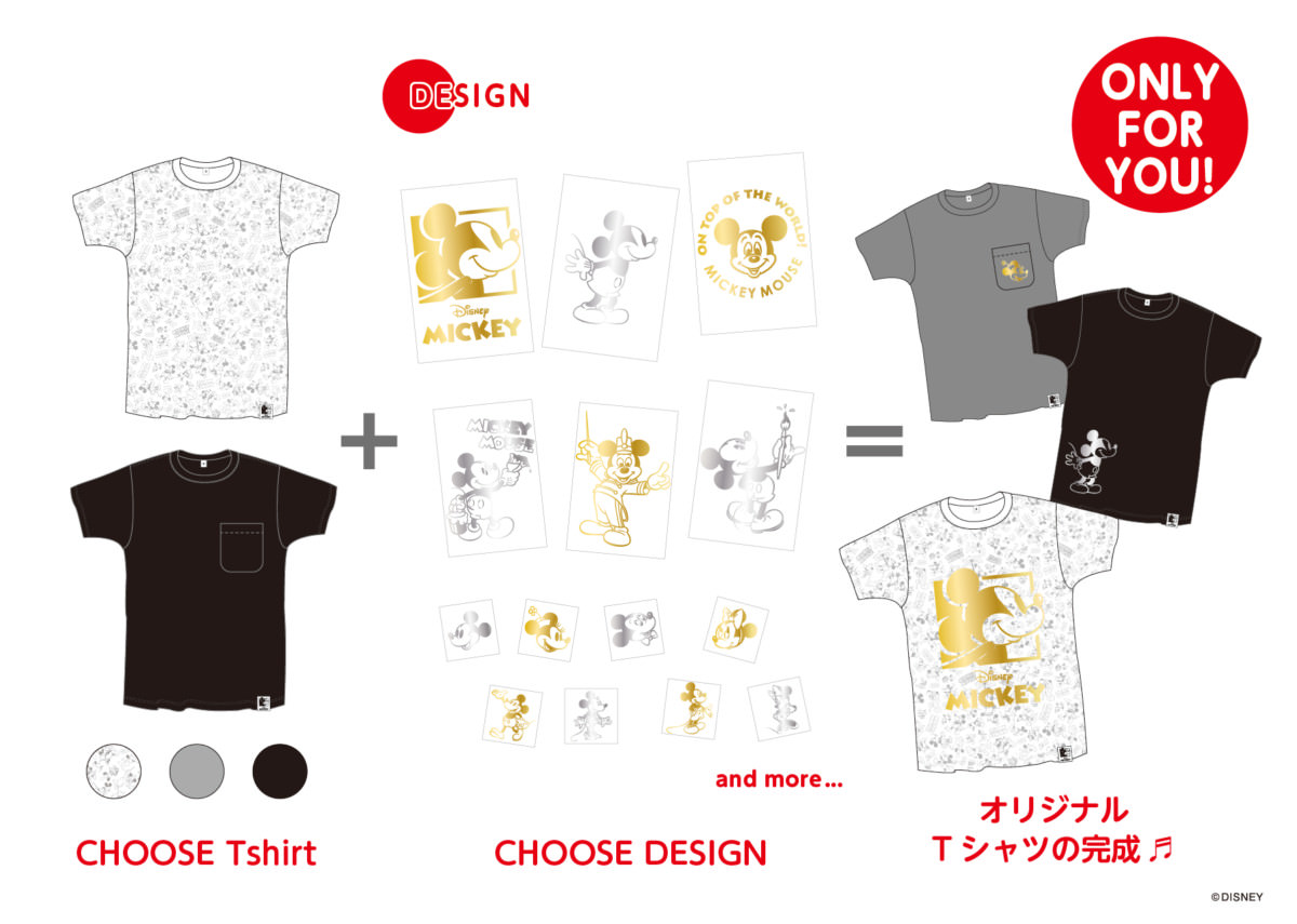 Only for you!Tシャツ 2