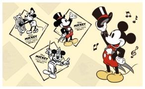 ミッキーマウス スタンプラリー