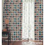 遮光カーテン&UVカット・ミラーレースカーテンセット チップデール ホワイト