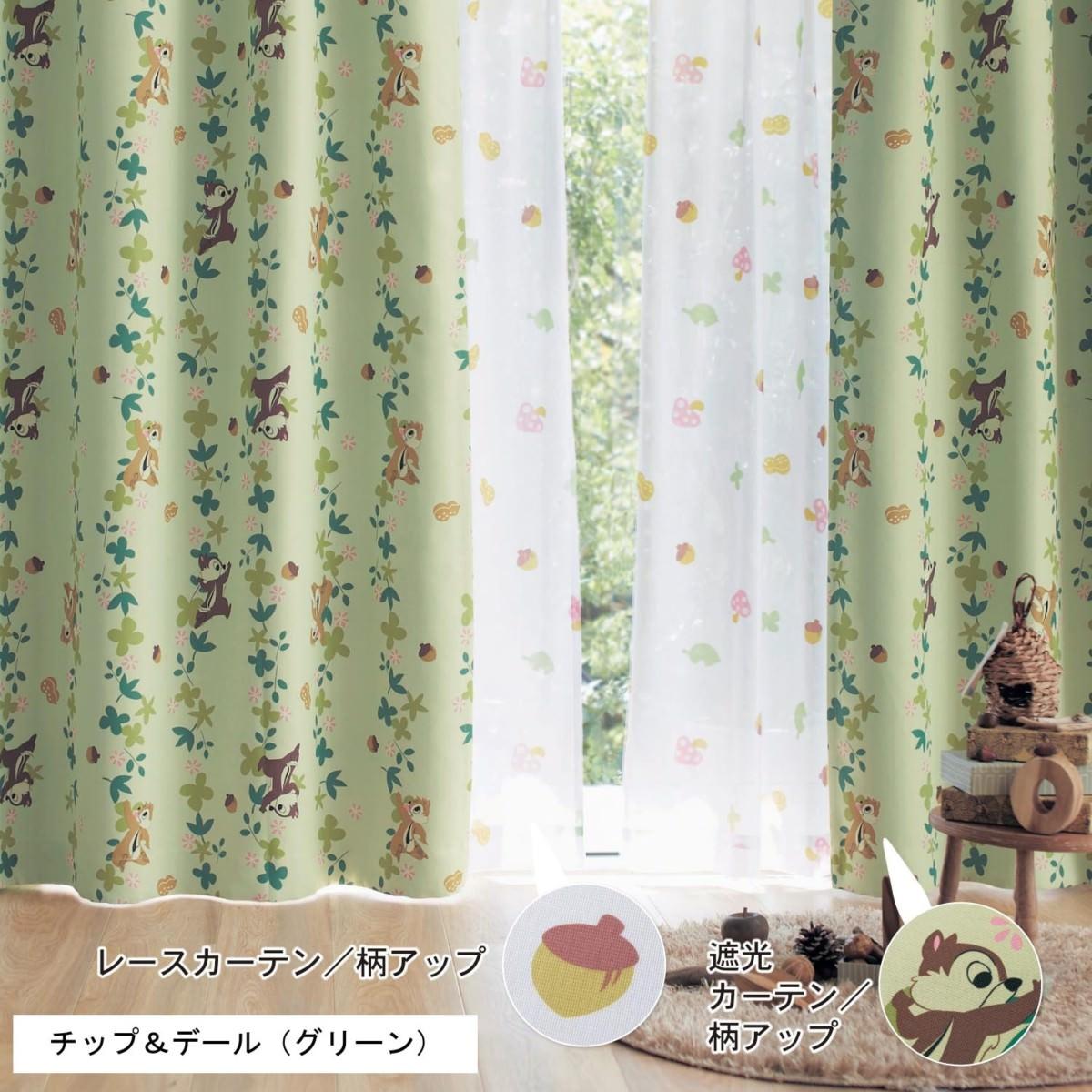 遮光カーテン&UVカット・ミラーレースカーテンセット チップデール