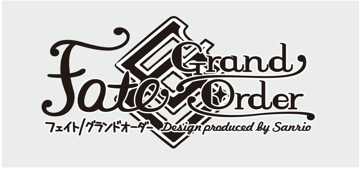 FGOロゴ | FGOコラボの豪華な100アイテムが登場!「Fate/Grand Order Design produced by Sanrio」第2弾