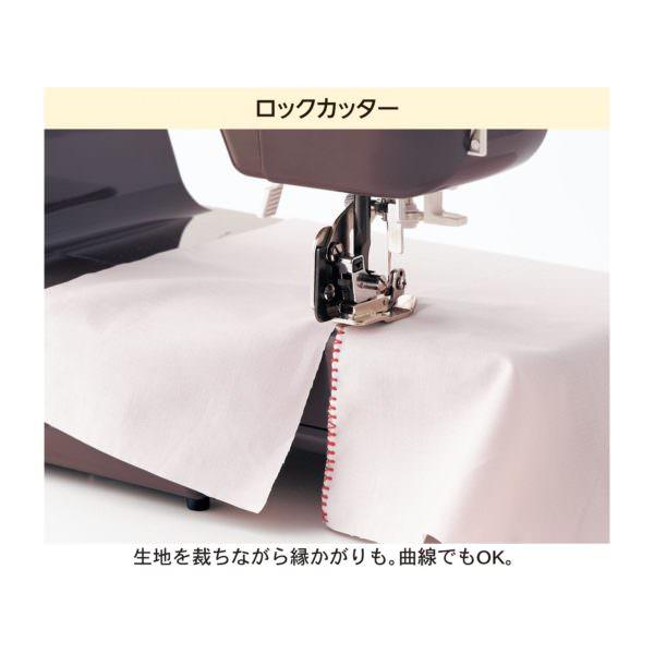 絵文字も縫えるコンピューターミシン ロックカッター