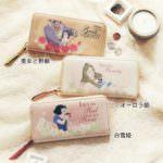日本製レザー長財布