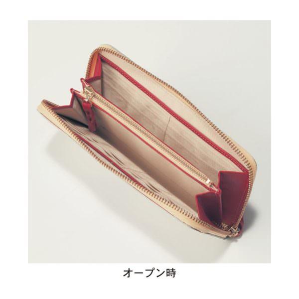 日本製レザー長財布 オープン時