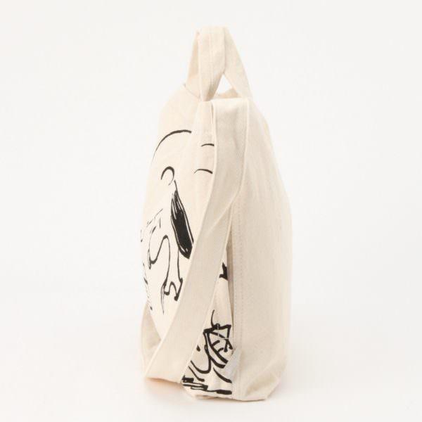 サイドピーナッツバッグ