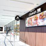 和ごはんとカフェ chawan「舞浜駅前店」