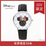 ケイ・ウノ ミニー 腕時計