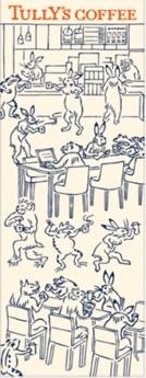 タリーズ手ぬぐい鳥獣戯画(コーヒータイム)
