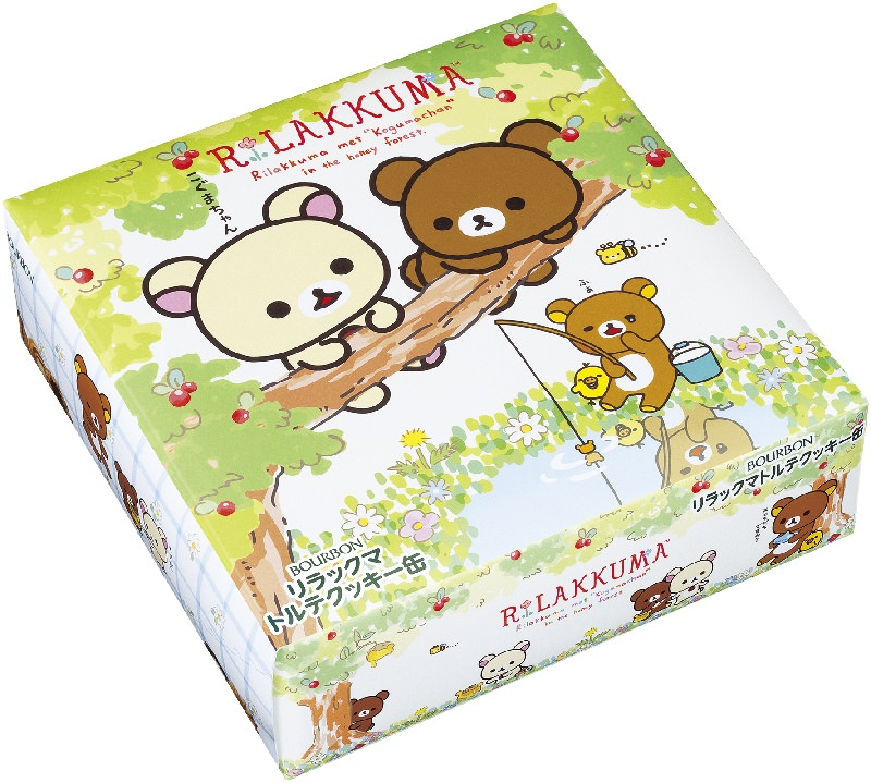 ブルボン「リラックマトルテクッキー缶」 箱