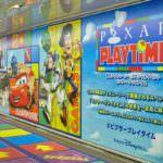 新宿駅「ピクサー・プレイタイム」プロムナード