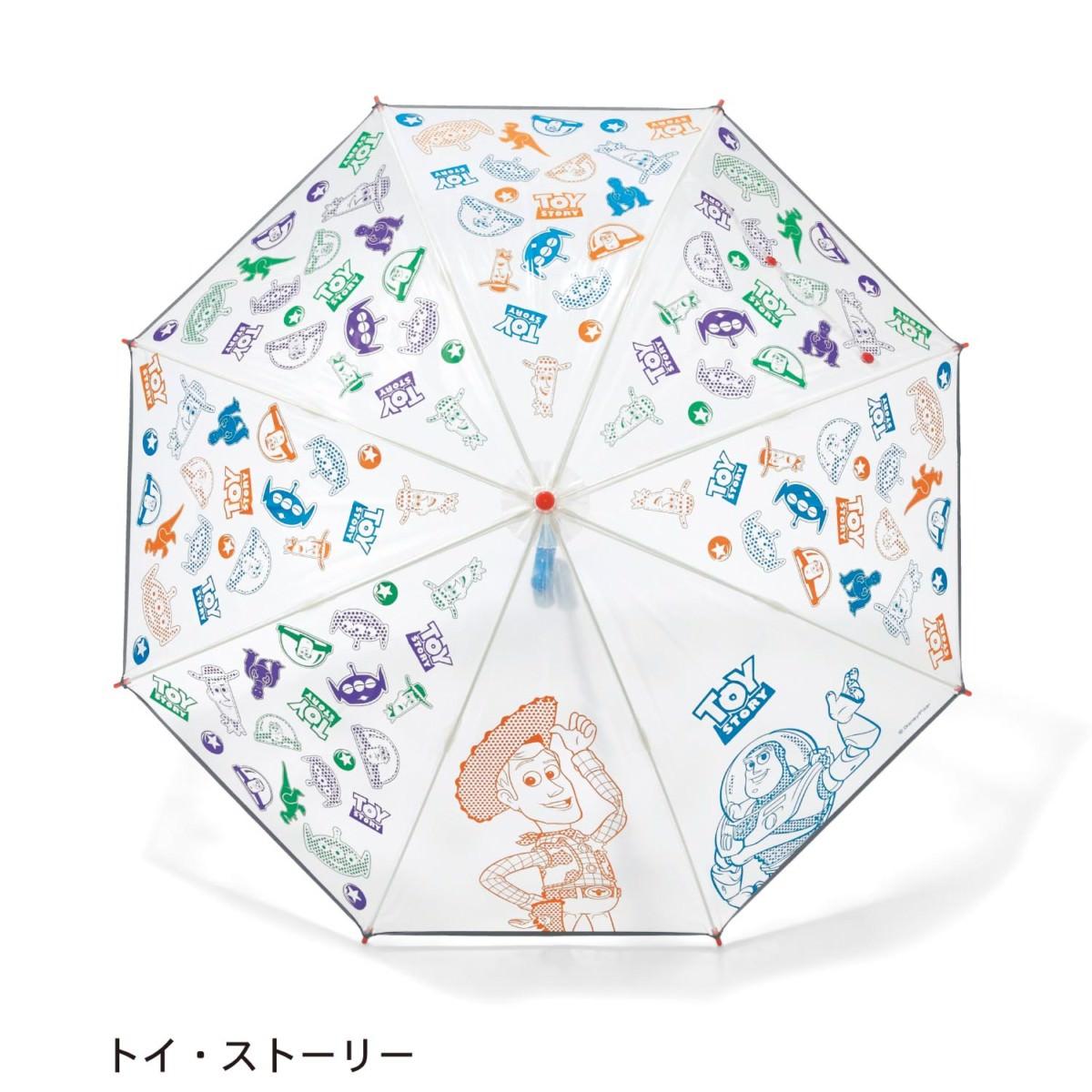 透明傘 トイストーリー