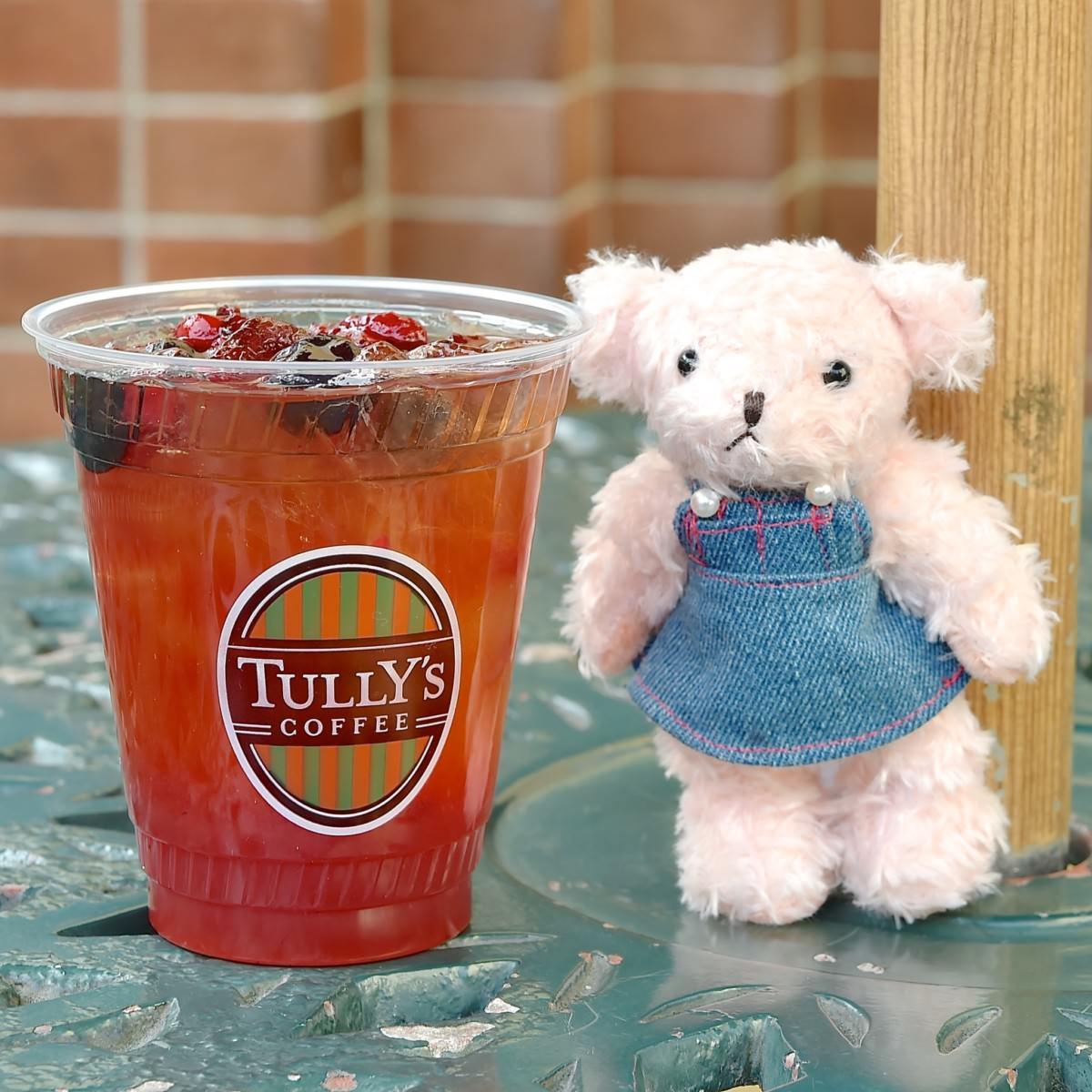 タリーズコーヒー「&TEA フリュイロゼ&ベリーベリーティー」