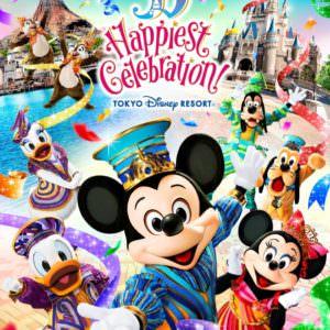 """ズニーランド""""Happiest Celebration!""""ショー・パレード"""