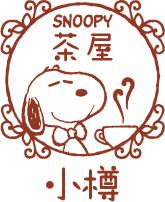 小樽店ロゴ