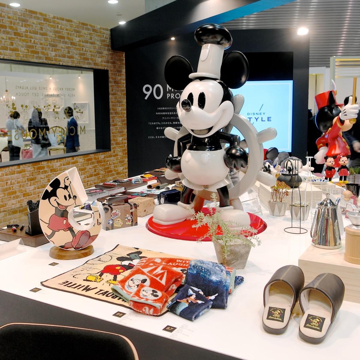 "Disney EXPO JAPAN 2018""ミッキーマウス""デザインアイテム2"