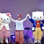 奥華子バレンタインスペシャルライブ in サンリオピューロランド