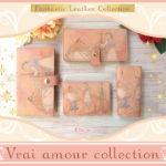 スーベニア・フロム・ジュリエッタ ディズニーデザイン「Vrai amour Collection」