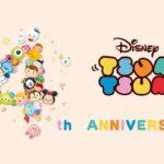 「LINE:ディズニー ツムツム」サービス開始から4周年&世界累計7, 500万ダウンロード突破!