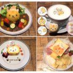 ころころコロニャ × TOWER RECORDS CAFE「期間限定コラボカフェ」 メニュー